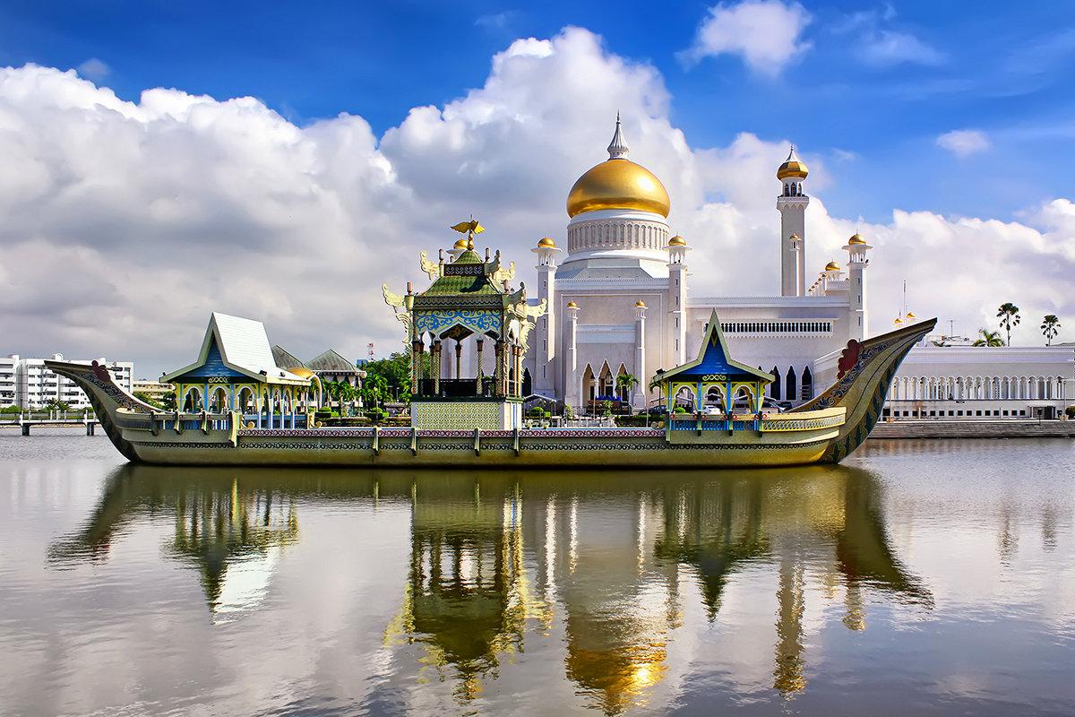 Chuyển Phát Nhanh đi Brunei